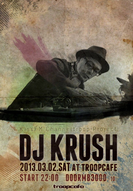 2013.03.02 DJ KRUSH@troopcafe表.jpg