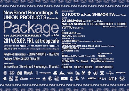Package vol.04 front.jpg